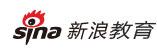 新浪黑龙江快3平台-黑龙江快3官方